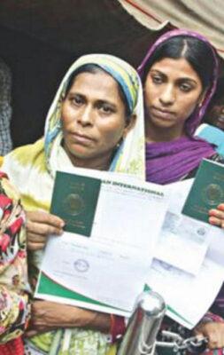 protecting_migrants_welfare1